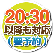 jiko-maru-160707